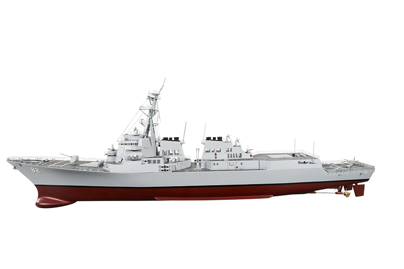 Naviscales Arleigh Burke Destroyer Boot